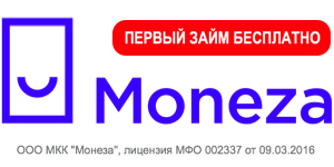 moneza-mfo-logotip-new