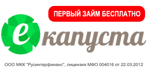 ekapusta-mfo-logotip