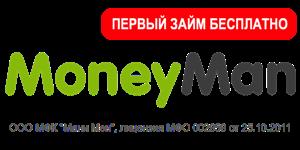 moneyman-mfo-logo