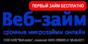 veb-zai-m-mfo-logotip