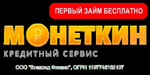 monetkin-0-300×150