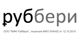 руббери лого